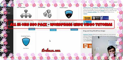 Wordpress urdu tutorial video of all in one seo pack