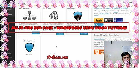 All in one seo pack – WordPress urdu tutorial video