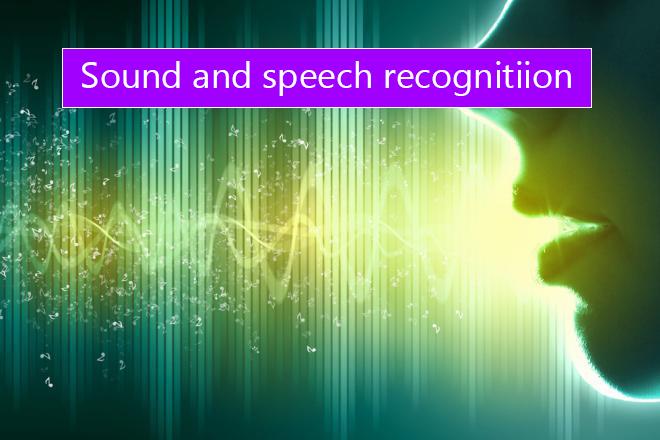sound and speech interface